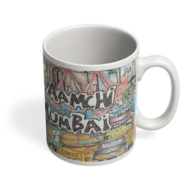 Coffee Mugs Online | Aamchi Mumbai Coffee Mug Online India