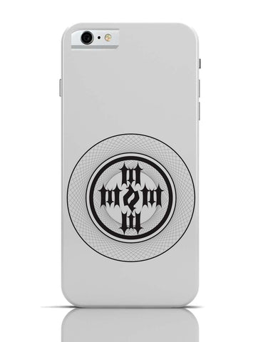 iPhone 6 Covers & Cases | Mom iPhone 6 Case Online India
