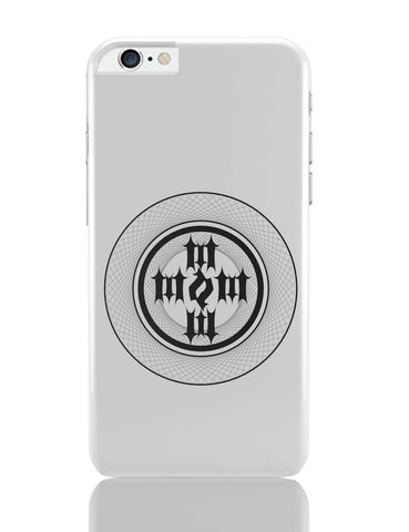 iPhone 6 Plus/iPhone 6S Plus Covers | Mom iPhone 6 Plus / 6S Plus Covers Online India