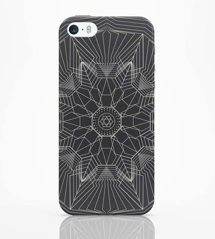 iPhone 5 / 5S Cases & Covers | Intertwined iPhone 5 / 5S Case Online India