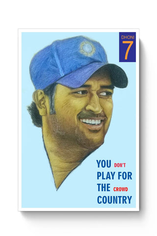 Posters Online | M S Dhoni Poster Online India | Designed by: VarTOONS