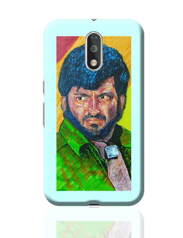 Gabbar Moto G4 Plus Online India