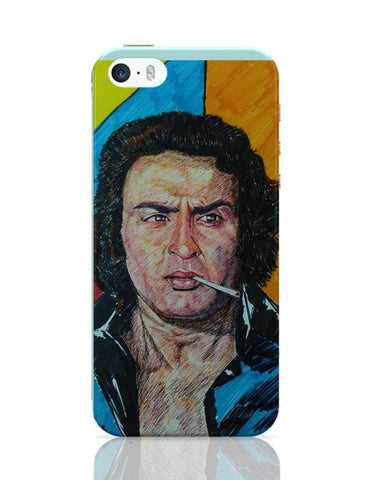 iPhone 5 / 5S Cases & Covers | Paapa Ranjeet iPhone 5 / 5S Case Cover Online India