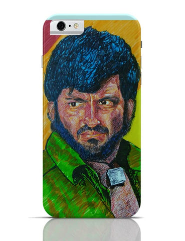 iPhone 6/6S Covers & Cases | Gabbar iPhone 6 / 6S Case Cover Online India