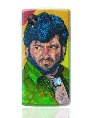 Google Nexus 5 Covers | Gabbar Google Nexus 5 Case Cover Online India