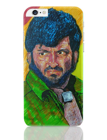 iPhone 6 Plus/iPhone 6S Plus Covers | Gabbar iPhone 6 Plus / 6S Plus Covers Online India