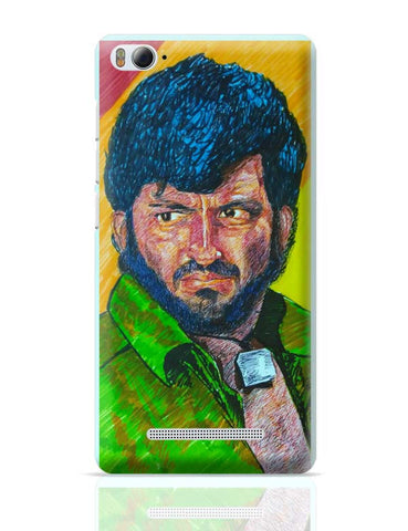 Xiaomi Mi 4i Covers | Gabbar Xiaomi Mi 4i Case Cover Online India