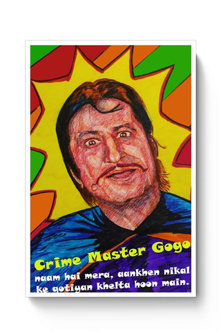 Posters Online | Crime Master Gogo Poster Online India | Designed by: VarTOONS
