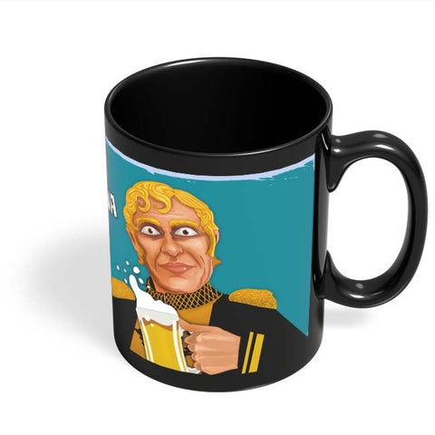Coffee Mugs Online | Seaside Sunrise Black Coffee Mug Online India