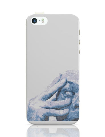 iPhone 5 / 5S Cases & Covers | Porcupine Tree iPhone 5 / 5S Case Cover Online India