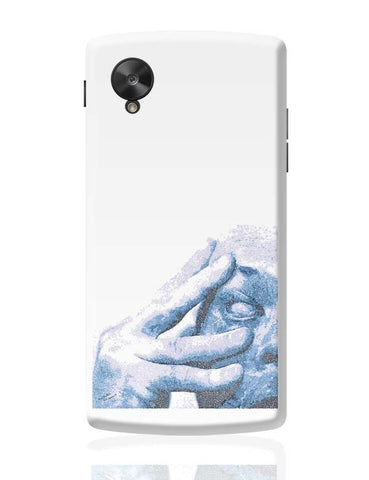 Google Nexus 5 Covers | Porcupine Tree Google Nexus 5 Case Cover Online India