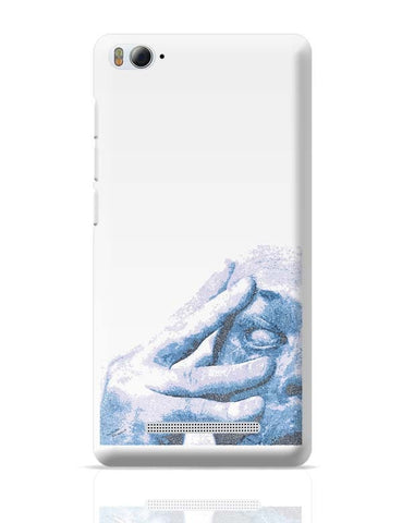 Xiaomi Mi 4i Covers | Porcupine Tree Xiaomi Mi 4i Case Cover Online India