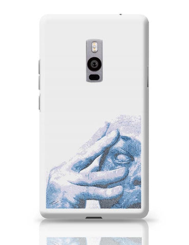 OnePlus Two Covers | Porcupine Tree OnePlus Two Case Cover Online India