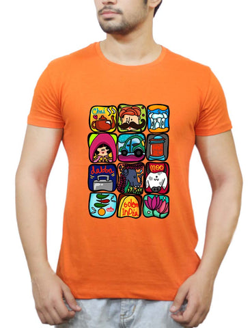 Buy India Squares T-Shirts Online India | India Squares T-Shirt | PosterGuy.in
