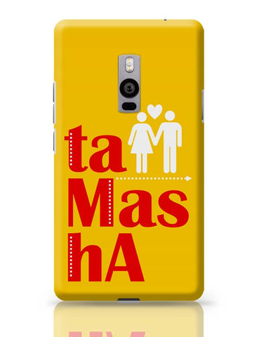 Tamasha OnePlus Two Covers Cases Online India