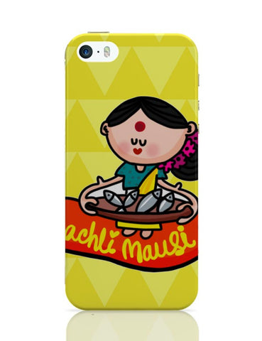 Maachli Mausi iPhone Covers Cases Online India