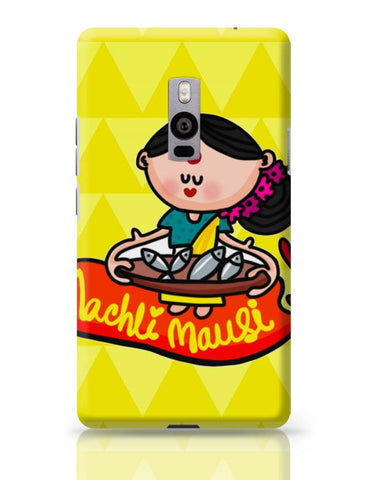 Maachli Mausi OnePlus Two Covers Cases Online India
