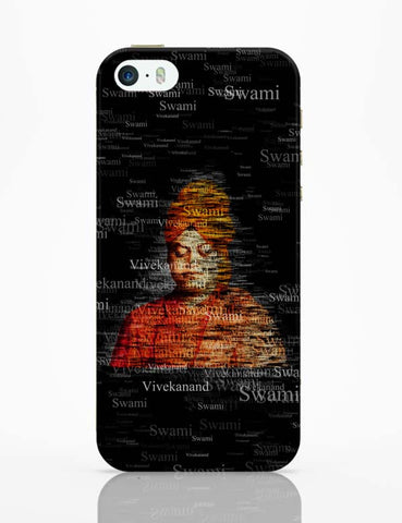 iPhone 5 / 5S Cases & Covers | Swami Vivekananda iPhone 5 / 5S Case Online India