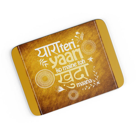 Friendship Day Special A4 Mousepad Online India