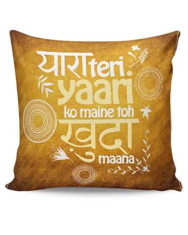Friendship Day Special Cushion Cover Online India