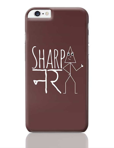 Sharp-Nar iPhone 6 Plus / 6S Plus Covers Cases Online India