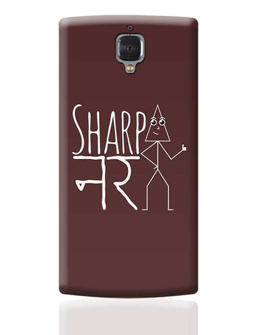 Sharp-Nar OnePlus 3 Covers Cases Online India