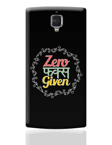 Zero fucks given OnePlus 3 Covers Cases Online India