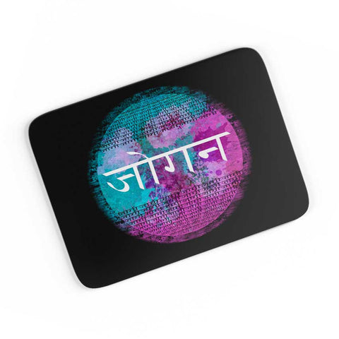 Jogan A4 Mousepad Online India