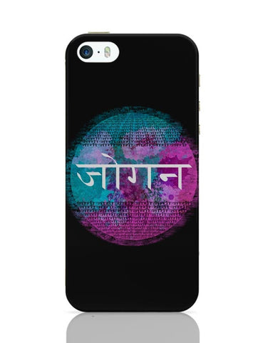 iPhone 5 / 5S Cases & Covers | Jogan iPhone 5 / 5S Case Cover Online India