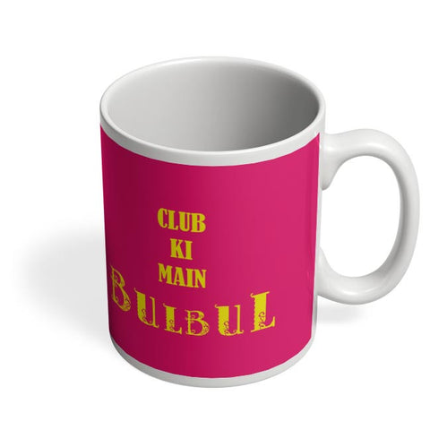 Coffee Mugs Online | Bollywood Coffee Mug Online India