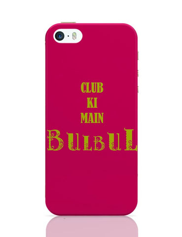 iPhone 5 / 5S Cases & Covers | Bollywood iPhone 5 / 5S Case Cover Online India