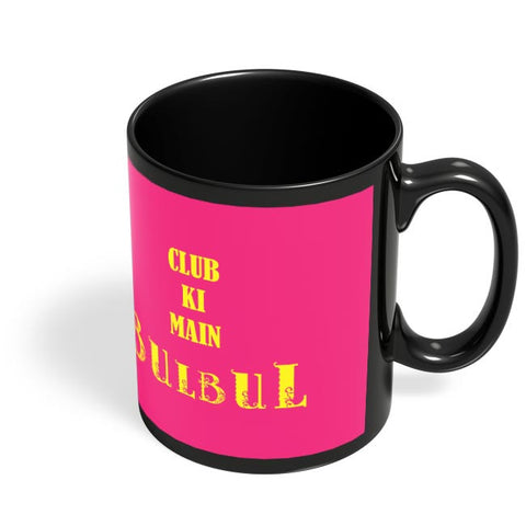 Coffee Mugs Online | Bollywood Black Coffee Mug Online India