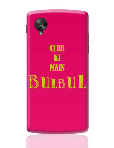 Google Nexus 5 Covers | Bollywood Google Nexus 5 Case Cover Online India