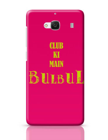 Xiaomi Redmi 2 / Redmi 2 Prime Cover| Bollywood Redmi 2 / Redmi 2 Prime Case Cover Online India