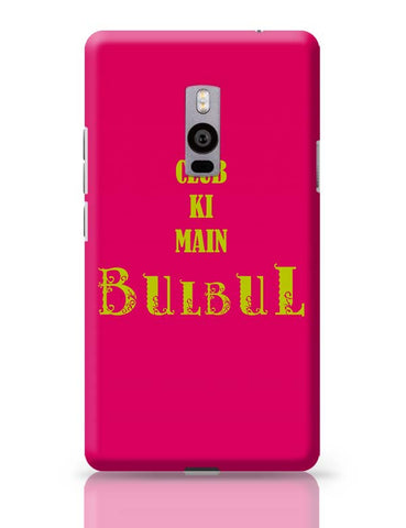 OnePlus Two Covers | Bollywood OnePlus Two Case Cover Online India