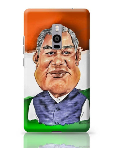 OnePlus Two Covers | Mr. Vajpayee OnePlus Two Case Cover Online India