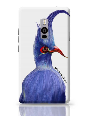 OnePlus Two Covers | Blue Birdcaric OnePlus Two Case Cover Online India