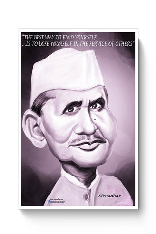 Posters Online | Lal Bahadur Shastri Poster Online India | Designed by: Varnodhar