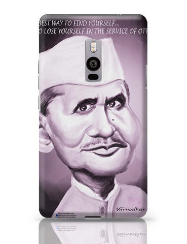 OnePlus Two Covers | Lal Bahadur Shastri OnePlus Two Case Cover Online India