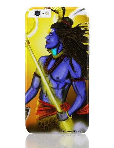 iPhone 6 Plus/iPhone 6S Plus Covers | BHOLENATH iPhone 6 Plus / 6S Plus Covers Online India