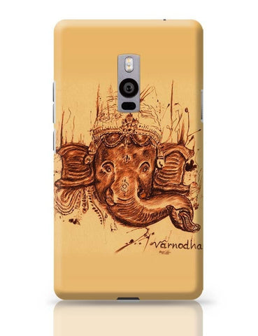 OnePlus Two Covers | Lord Ganesha Sketch OnePlus Two Case Cover Online India