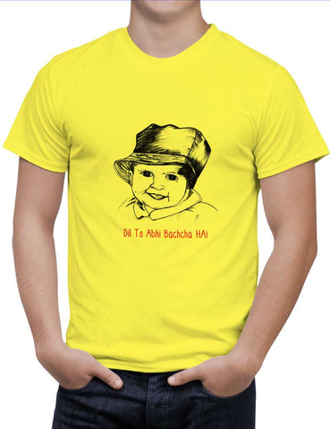 Buy  Artistic World Woman T-Shirts Online India |  Artistic World T-Shirt | PosterGuy.in