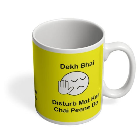 Coffee Mugs Online | Funny World Coffee Mug Online India