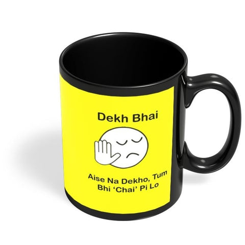 Coffee Mugs Online | Funny World Black Coffee Mug Online India