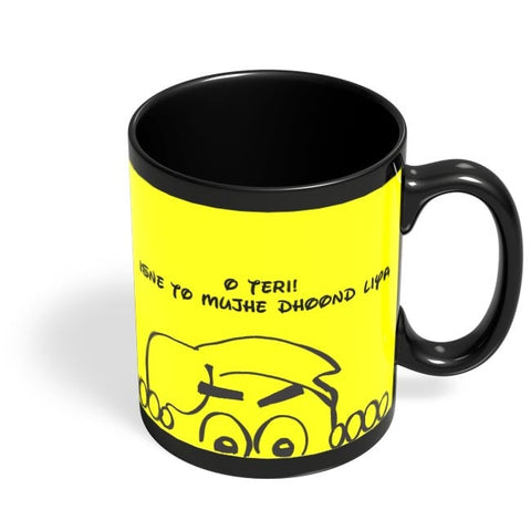 Comic Black Coffee Mug Online India