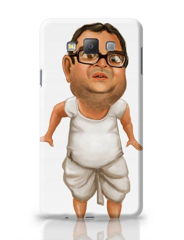 Babu Bhaiya  Samsung Galaxy A7 Covers Cases Online India