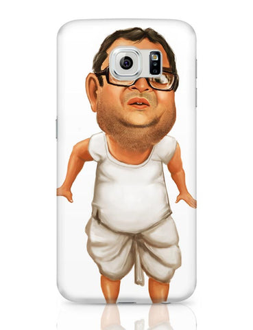 Babu Bhaiya  Samsung Galaxy S6 Covers Cases Online India