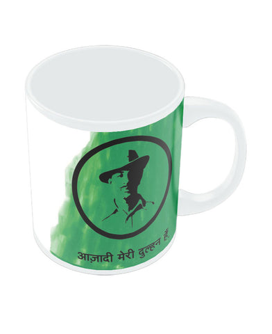 PosterGuy Meri Dulhan to Aazadi hai India Love White Coffee Ceramic Mug