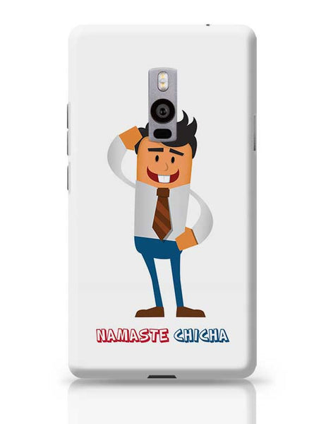 Namaste Chicha OnePlus Two Covers Cases Online India