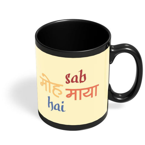Sab Moh Maya Hai Black Coffee Mug Online India